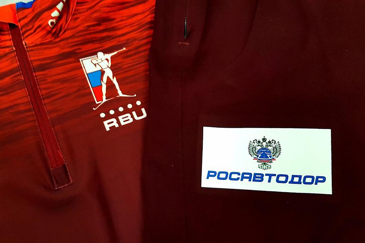 9f602640ec350 Спецодежда с нанесением логотипа компании в Москве